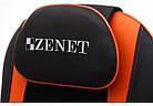Массажная роликовая накидка Zenet ZET-854 с прогревом, фото 5