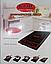 Электроплита инфракрасная WimpeX WX-1322 (2000 W) | Плита электрическая, фото 7