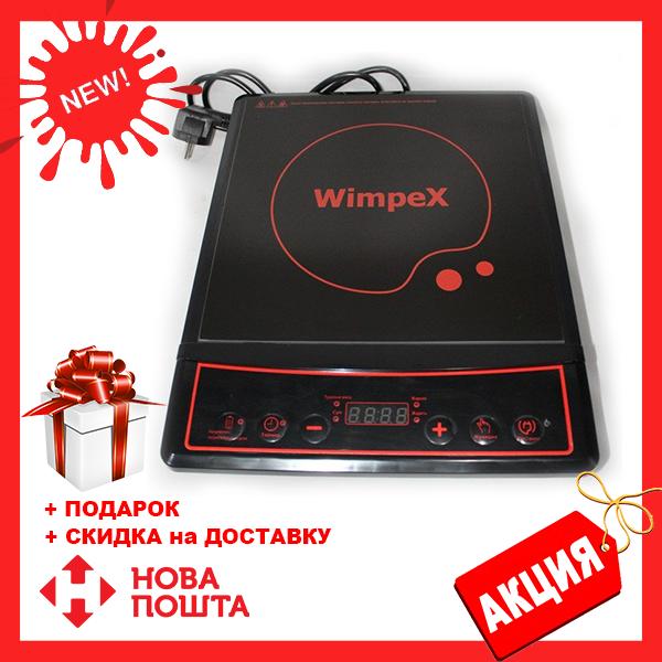 Электроплита индукционная WimpeX WX-1323 (2000 W) | Плита электрическая