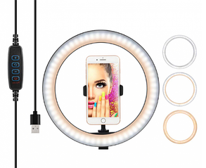 Светодиодная LED лампа с регулировкой свечения селфи кольцо с креплением на штатив Ring Fill Light 33 см, фото 2