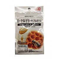 Пчелиное  молочко и Прополис Япония уникальный природный биостимулятор.