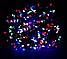 Гирлянда зерно 200LED 15м Микс (RD-7166), Новогодняя бахрама, Светодиодная гирлянда, Уличная гирлянда, фото 5