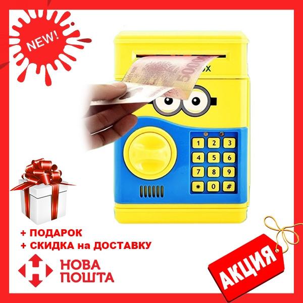 """Копилка электронная сейф """"Minion"""", банкомат для денег с пин-кодом   детский электросейф с кодовым замком"""