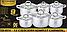 Набор кастрюль Edenberg EB-4014 из 6 предметов из нержавеющей стали, фото 2