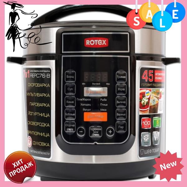 Мультиварка ROTEX REPC76-B 5л | пароварка | скороварка | рисоварка