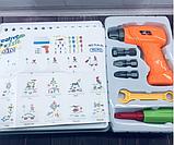 Конструктор мозайка детский TU LE creative puzzle 4в1 чемодан 193 детали креатив пазл, фото 3