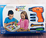 Конструктор мозайка детский TU LE creative puzzle 4в1 чемодан 193 детали креатив пазл, фото 2