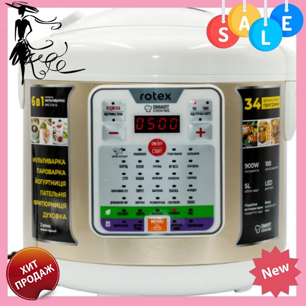 Мультиварка ROTEX RMC530-G 5л | пароварка | скороварка | рисоварка