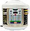 Мультиварка ROTEX RMC530-G 5л | пароварка | скороварка | рисоварка, фото 2
