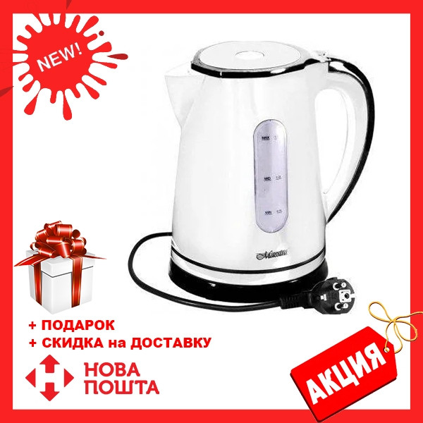 Электрочайник Maestro MR-058 белый (1.8 л, 2000 Вт) | электрический чайник Маэстро, Маестро