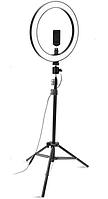 Світлодіодна LED лампа Ring Fill Light 26 см + Студійний штатив Stend 200 см