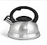 Чайник Edenberg EB-1347 со свистком из нержавеющей стали 3 л индукция   Свистящий металлический чайник, фото 2