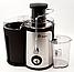 Кухонная электрическая соковыжималка Domotec MS 5220 600W | цитрус пресс, фото 5