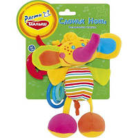Развивающая игрушка Mommy Love Слоник Ноки (SDS0\M)