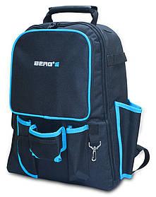Рюкзак для инструментов Berg 28 карманов 33 х 16 х 43 см (16-771)