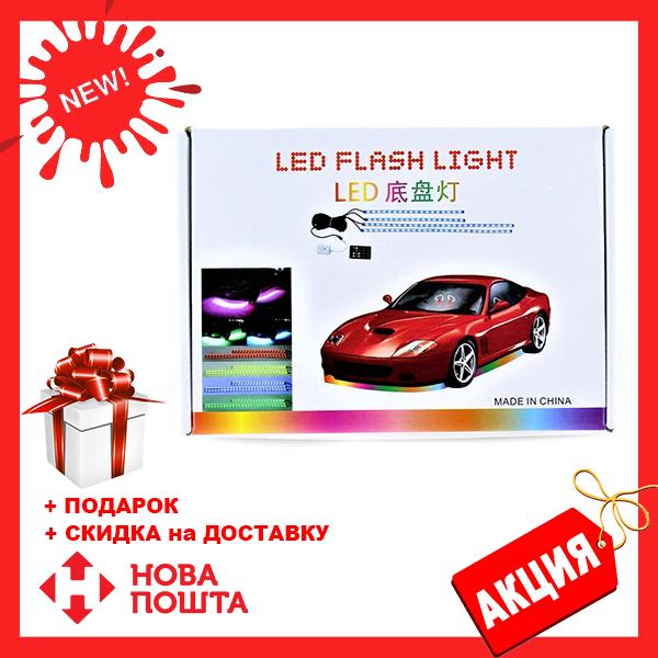 Универсальная уличная автомобильная подсветка Day led flashlight 9x12   автоподсветка