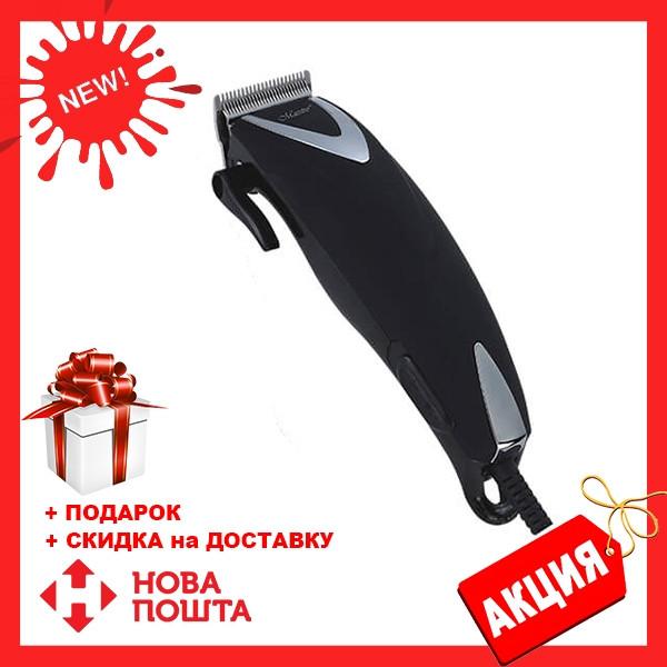 Профессиональная машинка для стрижки волос Maestro MR-652 с насадками черная | триммер Маэстро, Маестро