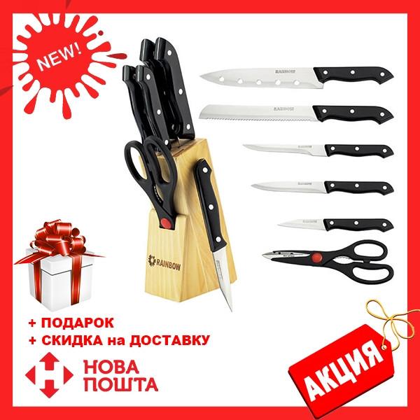 Набор ножей из нержавеющей стали на подставке MAESTRO MR-1400 (7 пр.) | кухонный нож Маэстро | ножи Маестро