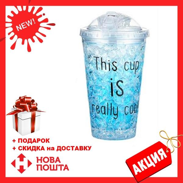 Стакан поликарбонатный охлаждающий с трубочкой ICE CUP Benson BN-283 голубой | бутылочка со льдом Бенсон