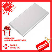 Павербанк Супер тонкий! Power Bank Xiaomi Mi Slim 12000 mAh Серый (реплика)