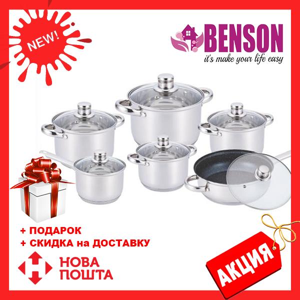Набор кастрюль из нержавеющей стали 12 предметов Benson BN-208 (2,1 л, 2,1 л, 2,9 л, 3,9 л, 6,5 л)   сковорода