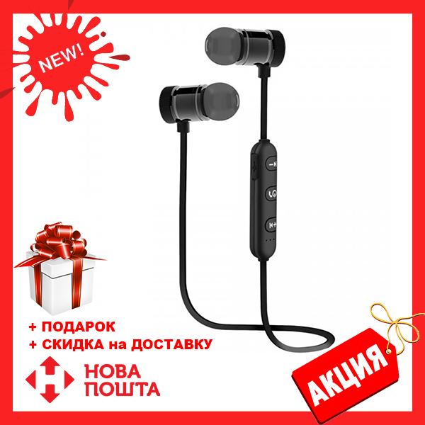 Беспроводные наушники Sport 001 Bluetooth | блютуз наушники вкладыши | наушники для спорта