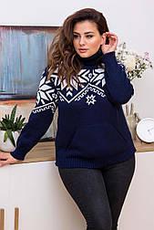 Теплий в'язаний светр «Снєжка»