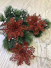 Новогодний декор. Пуансеттия красная  ( 12 см), фото 2