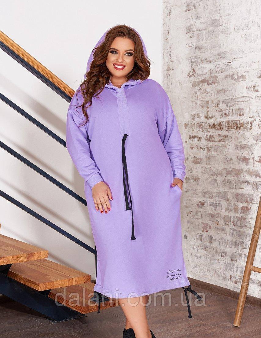 Женское повседневное сиреневое платье-худи с капюшоном