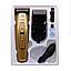 Профессиональная машинка для стрижки Gemei GM 6115 с насадками, фото 4
