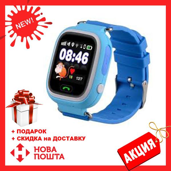 Умные детские смарт часы с GPS Smart Baby Watch Q80 СИНИЕ