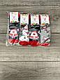 Дитячі новорічні носки шкарпетки махрові Luici vampa з новорічним принтом Санта Клаус сніговиком мікс кол, фото 3