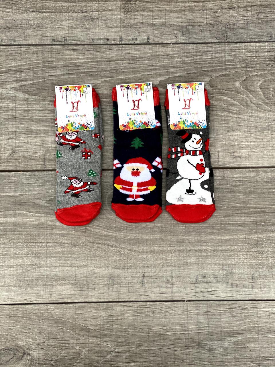 Дитячі новорічні носки шкарпетки махрові Luici vampa з новорічним принтом Санта Клаус сніговиком мікс кол
