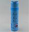 Вакуумный детский термос из нержавеющей стали BENSON BN-54 (500 мл) | термочашка Hello Kity, фото 2