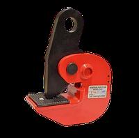 Захват с фиксатором горизонтальный (1 тонна) ГОСТ, фото 1
