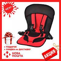 Бескаркасное детское автокресло | кресло для ребенка в машину | детское автомобильное кресло красное