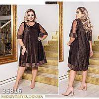 Женское вечернее люрексовое платье большие размеры