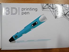 3D ручка с LCD дисплеем V2/D2 5B/2А, сопло 0.6 мм, темп. 160-235 гр С, контроль скорости, ABS/PLA 1.75 мм