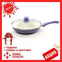 Сковорода антипригарная с крышкой Maestro MR-1201-28 фиолетовая | сковородка Маэстро, сотейник Маестро