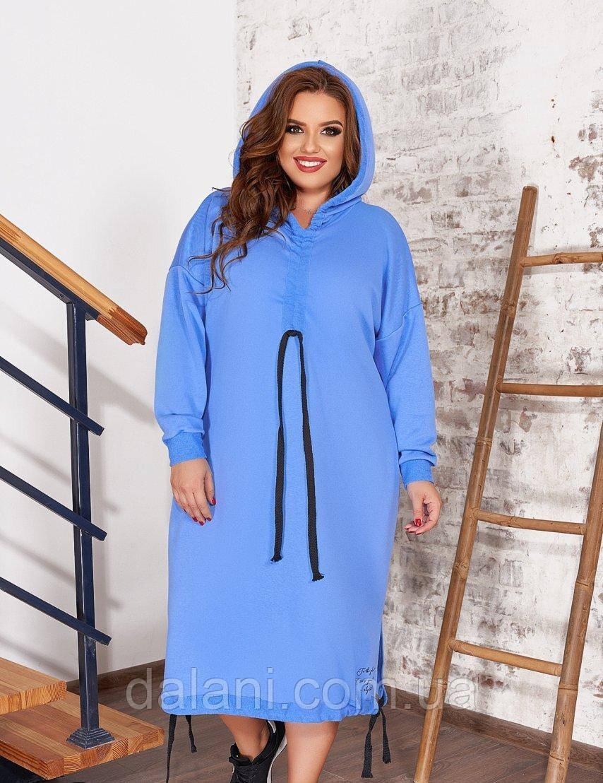 Жіноче повсякденне блакитне плаття-худі з капюшоном