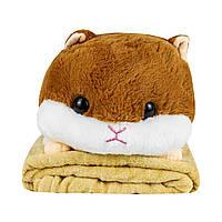 Подушка игрушка плед Хомячок, плюшевая декоративная подушка-плед Хомяк 3в1