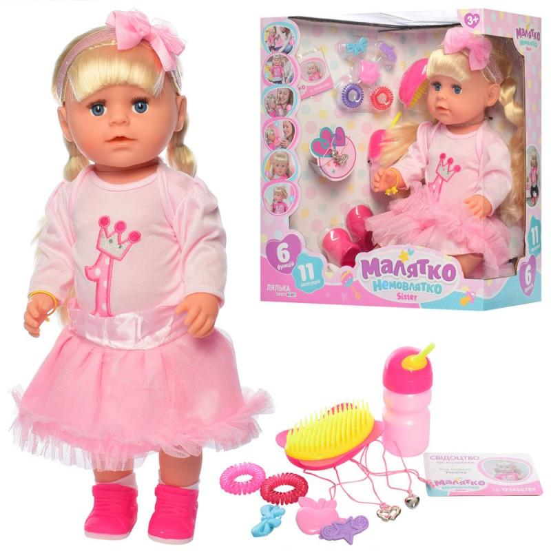 Кукла сестричка Baby Born интерактивная Именинница