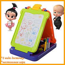 Досточка Bowa 8268 для рисования настольная игра фишки штамп 3 шт маркер 4 шт