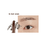 Карандаш для бровей со щеточкой ETUDE HOUSE Drawing Eye Brow, фото 4
