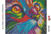 Алмазна вишивка АВ 4051 (повна зашивання)