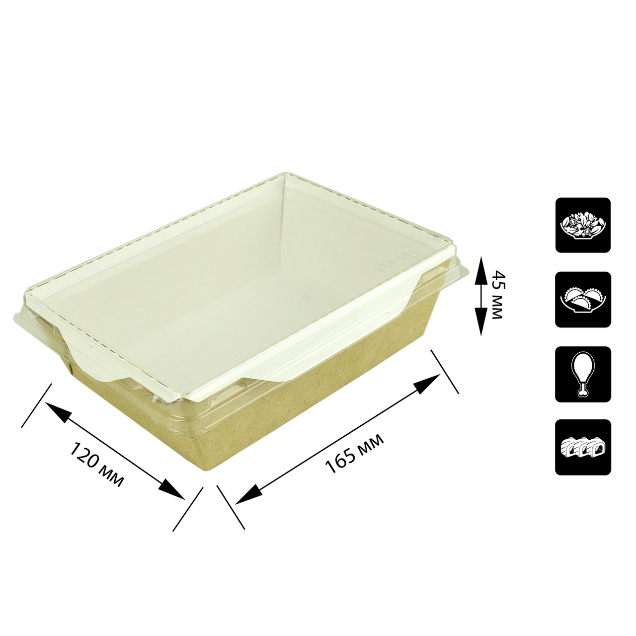 Салатник крафт с пластиковой прозрачной крышкой белый 165х120х45 мм
