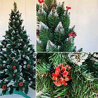 Елка рождественская зеленая с белыми кончиками+шишка+калина 2.5м, фото 1
