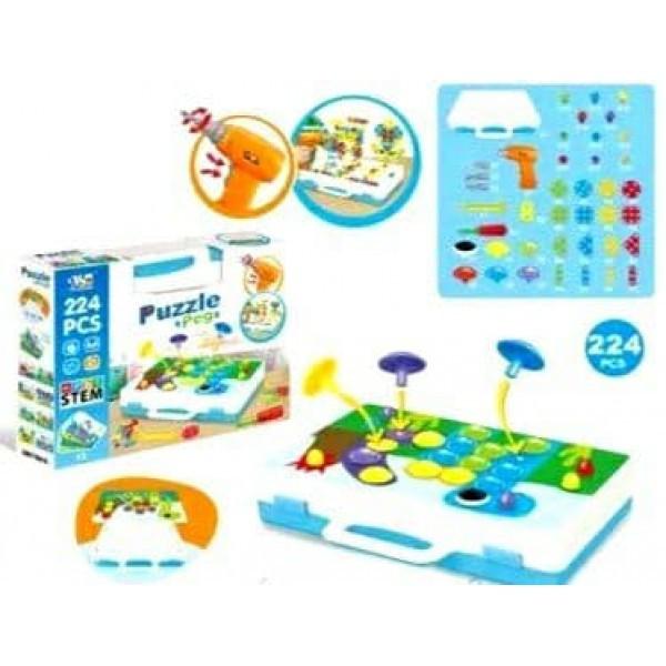Конструктор мозаика пазл детский Puzzle Peg с шуруповертом в чемодане ( 224 детали )