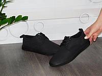 Мужские кожаные черные туфли перфорация 40р