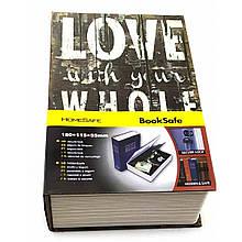 Книга-сейф для зберігання Love у подарунок